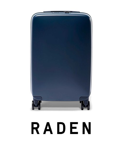 Raden A22 Single Case - Navy Matte